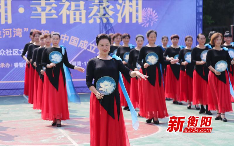 """蒸湘区开展""""欢乐潇湘·幸福蒸湘""""群众文化活动"""
