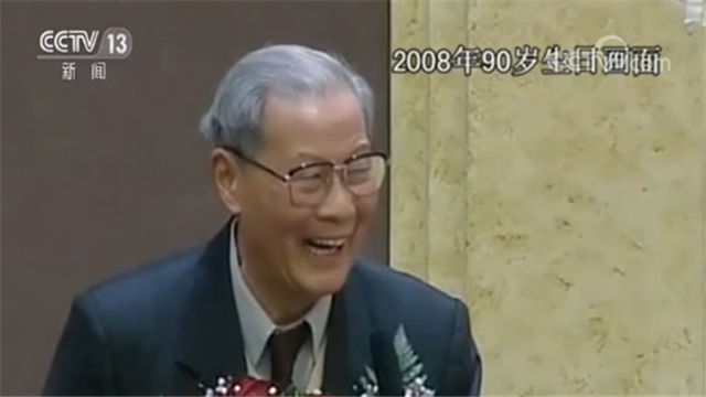 【爱国情 奋斗者】严东生:科学报国 百年奋斗不止