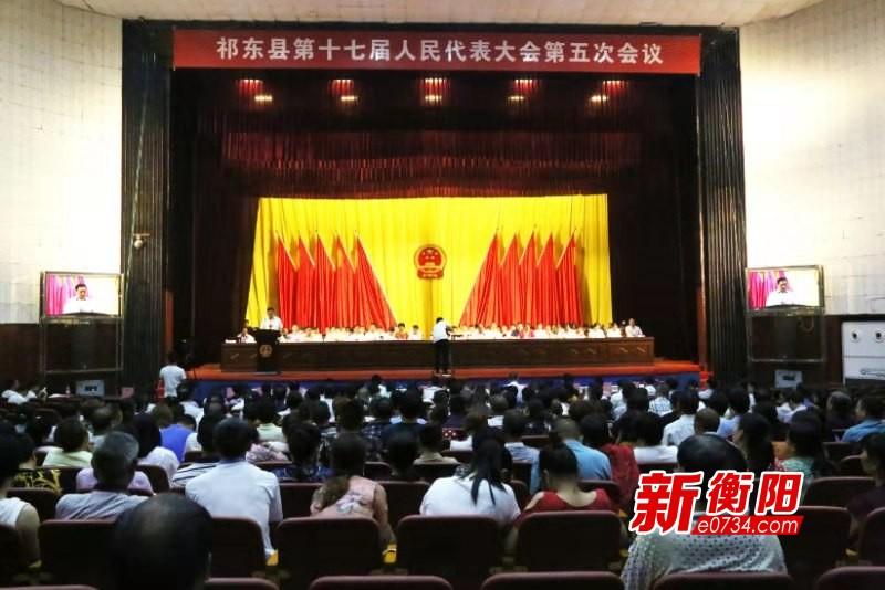 彭丽堂全票当选为衡阳市祁东县人民政府县长