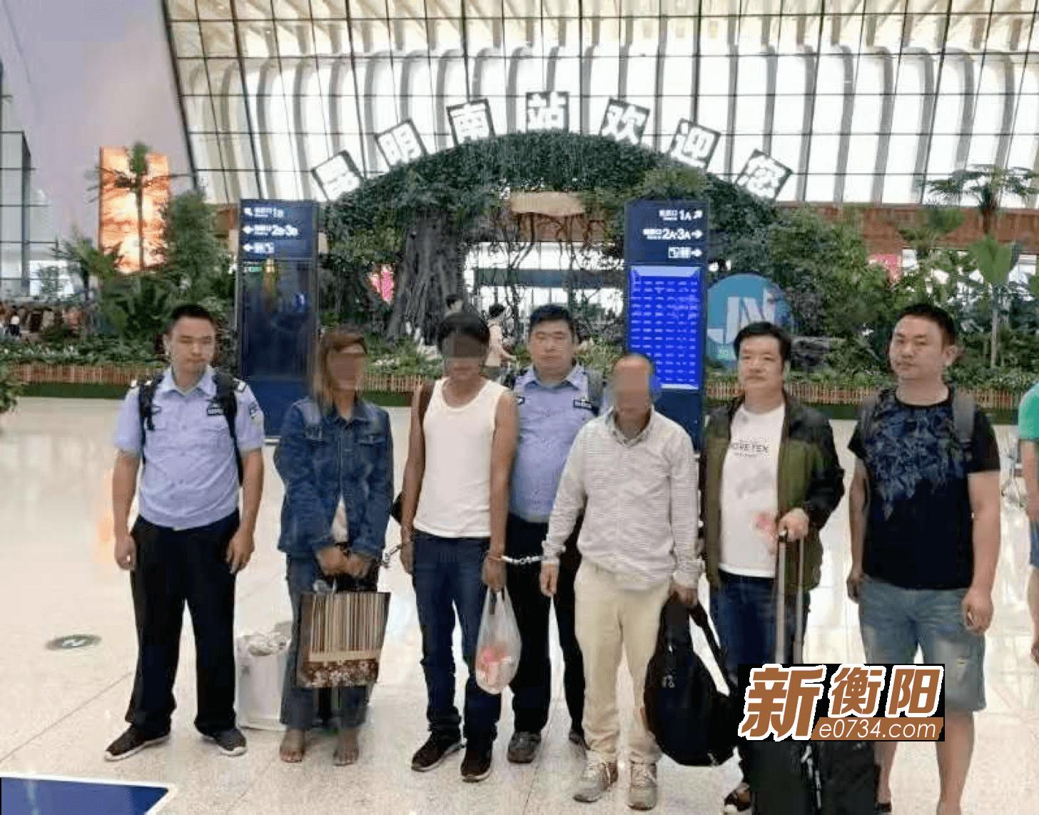 【净网2019】衡阳县警方摧毁跨国拐卖妇女网络