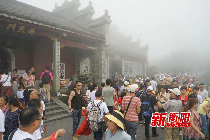 今年1-6月南岳实现旅游总收入34.34亿元
