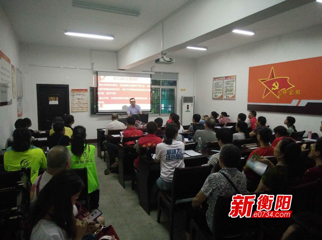 """西湖新村社区""""衡阳群众""""走进社区宣传医保政策"""