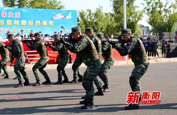衡阳举行新中国成立70周年安保誓师暨反恐演练