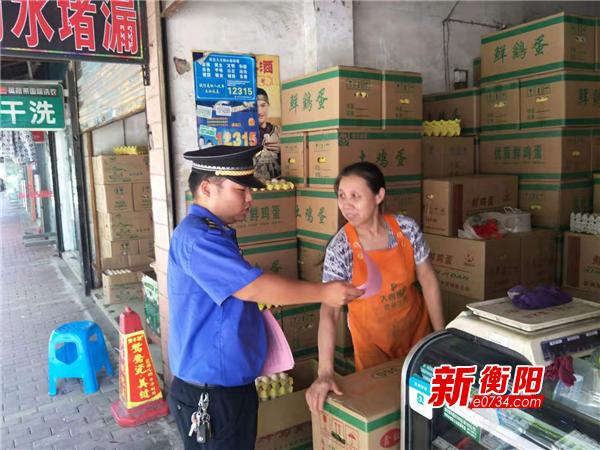 蒸湘城管宣传中元节文明祭祀 倡议破除陈规陋习