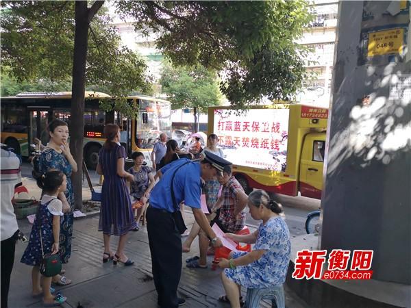 珠晖城管开展中元节禁烧宣传 倡导文明祭祀新风