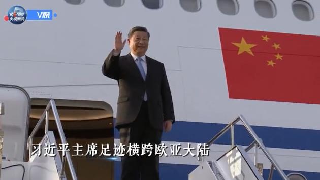 【V观】以元首外交引领 扩大全球朋友圈