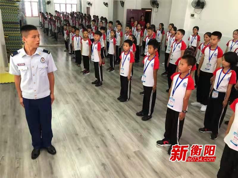 衡陽首屆網絡文化節:第三屆船山助學夏令營開營