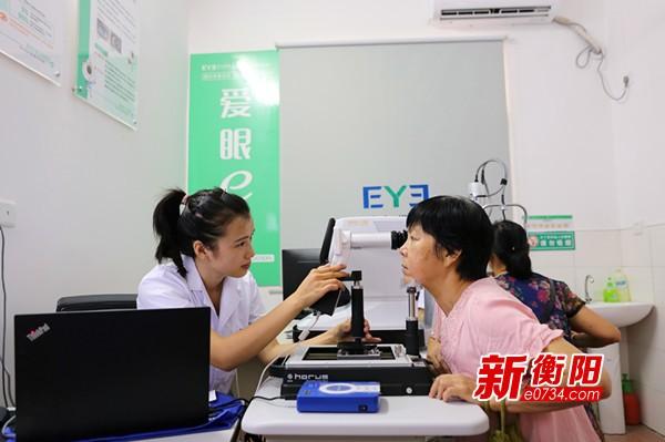 """衡阳社区""""爱眼E站""""扩大线下眼健康服务网络覆盖"""