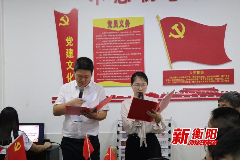 湖南高鐵職院:學習強國正當時 引燃校園學風濃