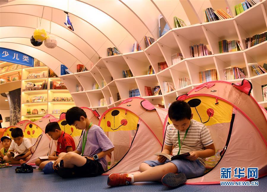 """(經濟)(18)""""夜經濟""""成為中國經濟新興活力源"""