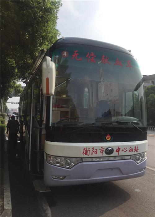 中国衡阳新闻网 www.jecj.net