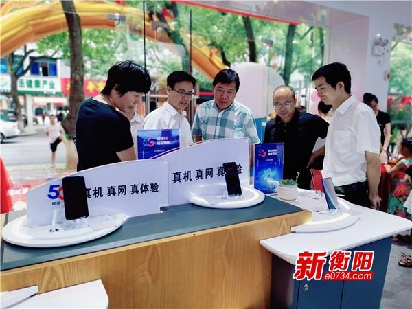快人一步!湖南省首台电信5G手机在南岳面世