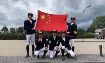 中国马术再次取得突破 获得东京奥运会场地障碍赛团体参赛资格
