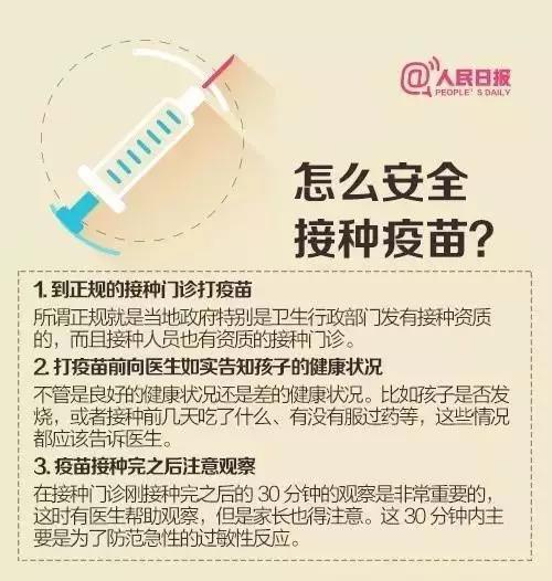 中國衡陽新聞網 www.bowlingballdynamics.com