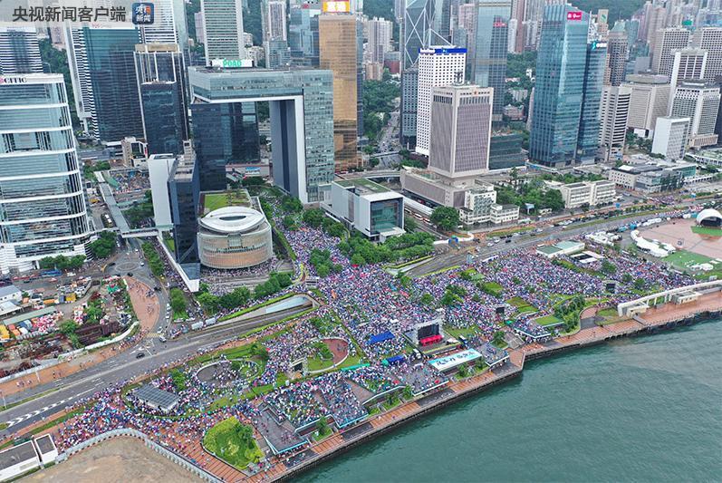 """亂夠了!香港各界市民參加""""守護香港""""集會 高呼""""反暴力 救香港"""""""
