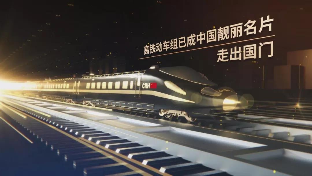 1分鐘,看中國工業70年巨變