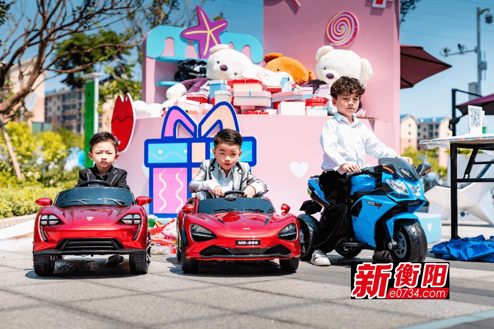 衡阳首个童梦成长社区 碧桂园华新时代今日开放