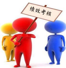 """蒸湘区:以绩效考评为""""杠杆""""撬动 机关效能大提升"""