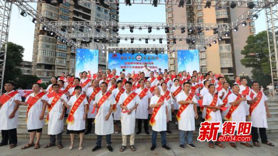 """庆祝""""中国医师节"""":衡南县表彰一批先进典型"""
