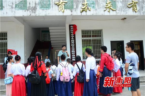"""文旅新模式:南岳开展""""爱国诗词阅读与寻访""""研学"""