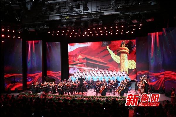 衡阳千余人唱响经典红歌 礼赞祖国70年辉煌成就