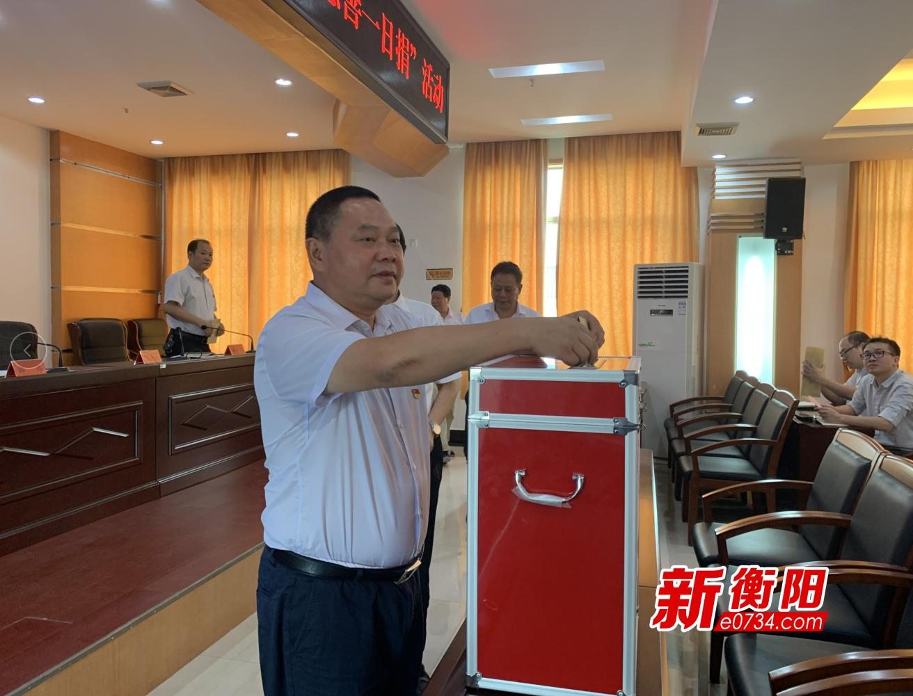 衡阳市应急管理局募集善款10万余元支援抗洪救灾