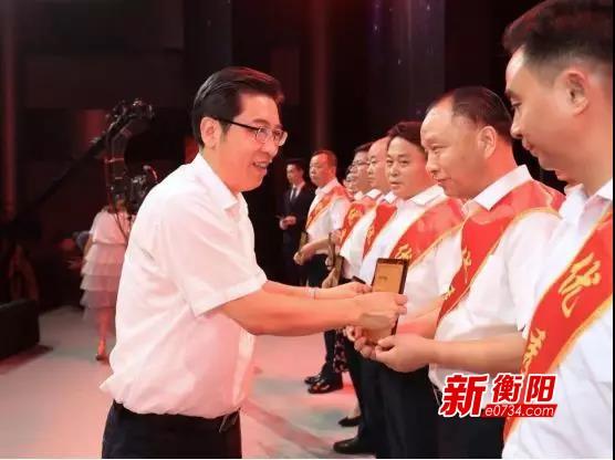 """衡陽名醫谷井文 中醫藥傳承創新的""""擺渡人"""""""