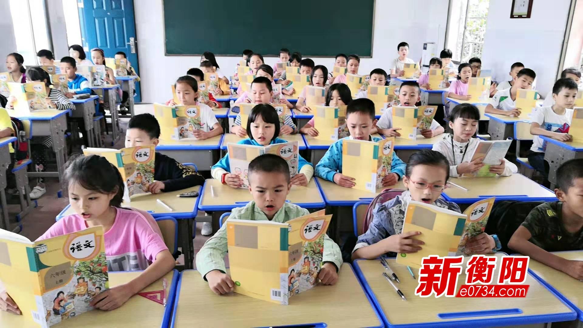 新增1400个学位 三塘镇2019年秋季入学平稳过渡