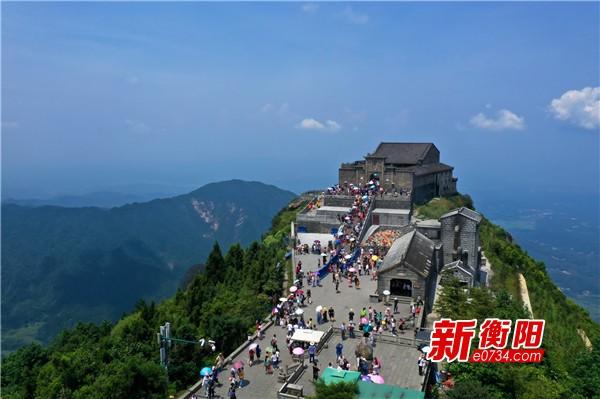 衡阳市南岳区入选首批国家全域旅游示范区公示名单