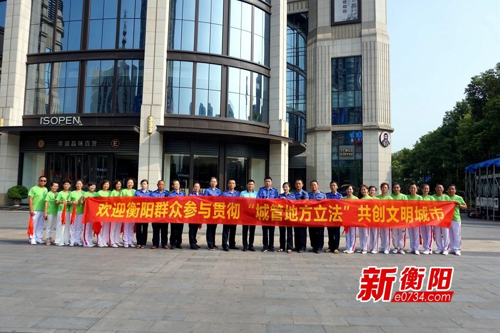 我们的节日·中秋:蒸湘区城管志愿者快板宣传文明