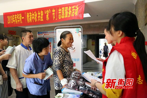 南华附一开展志愿活动 庆佳节、助力创卫氛围浓