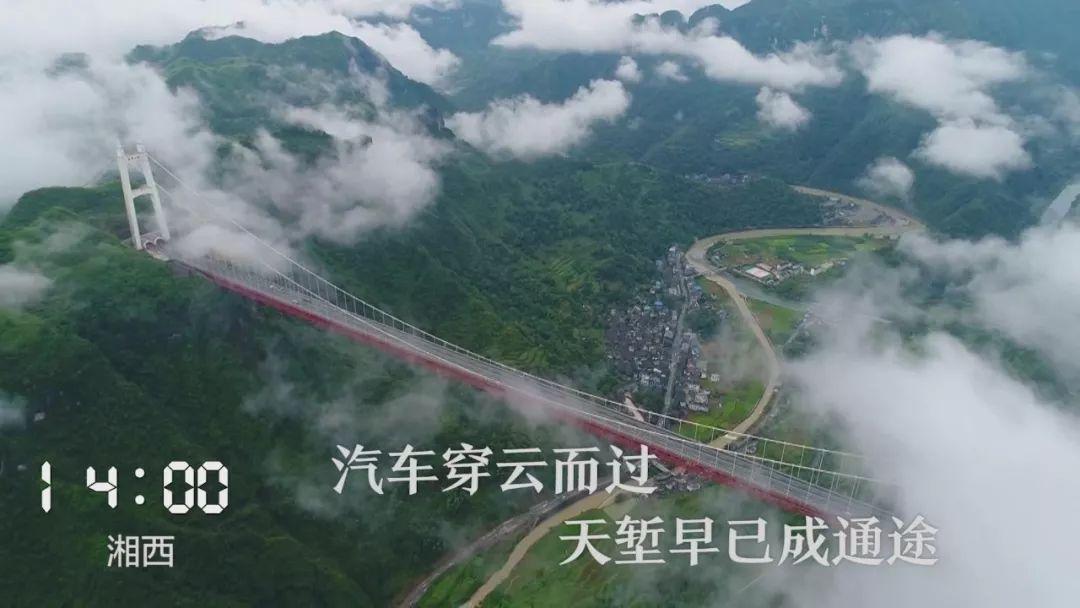 微视频 | 湖南24小时