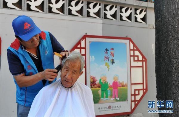 和谐中国——70年中国面貌变迁述评之六