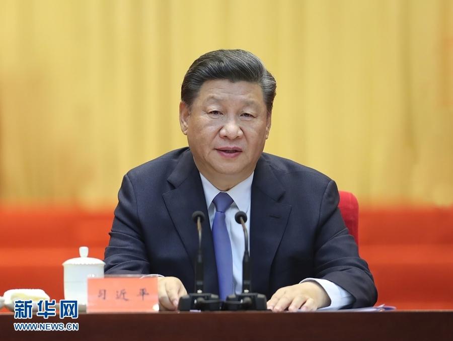 新华网评:为党和国家事业发展凝心聚力