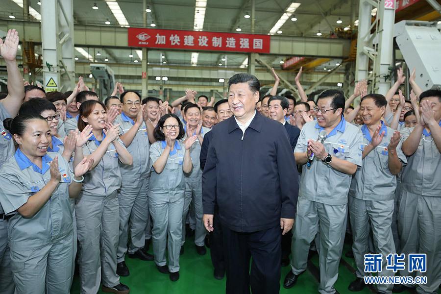 新华网评:让中国制造?#30331;?#36215;来