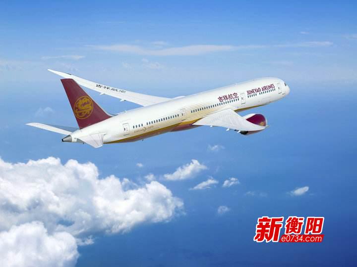 """衡阳南岳机场即将开通 """"南京=衡阳=北海""""航线"""