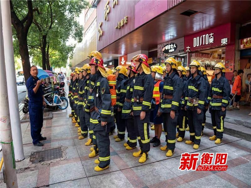 衡阳市支队开展市场群跨区域灭火救援实战演练