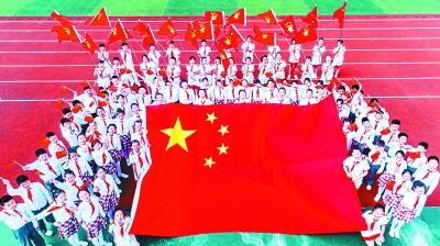 70年伟大成就与中国共产党人的初心使命