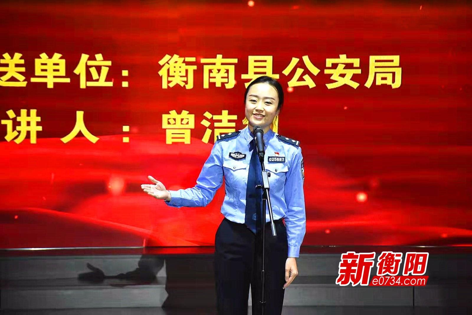 """衡南县""""我和祖国共同成长""""主题演讲比赛决赛落幕"""