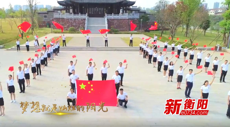 """庆祝新中国成立70周年:公共资源交易中心发布""""快闪""""成果"""