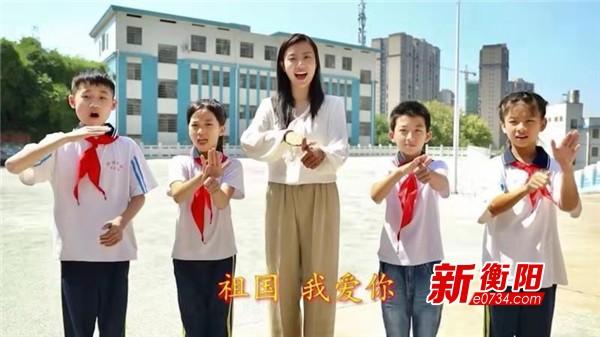 """庆祝新中国成立70周年:特殊孩子的激情""""快闪"""""""