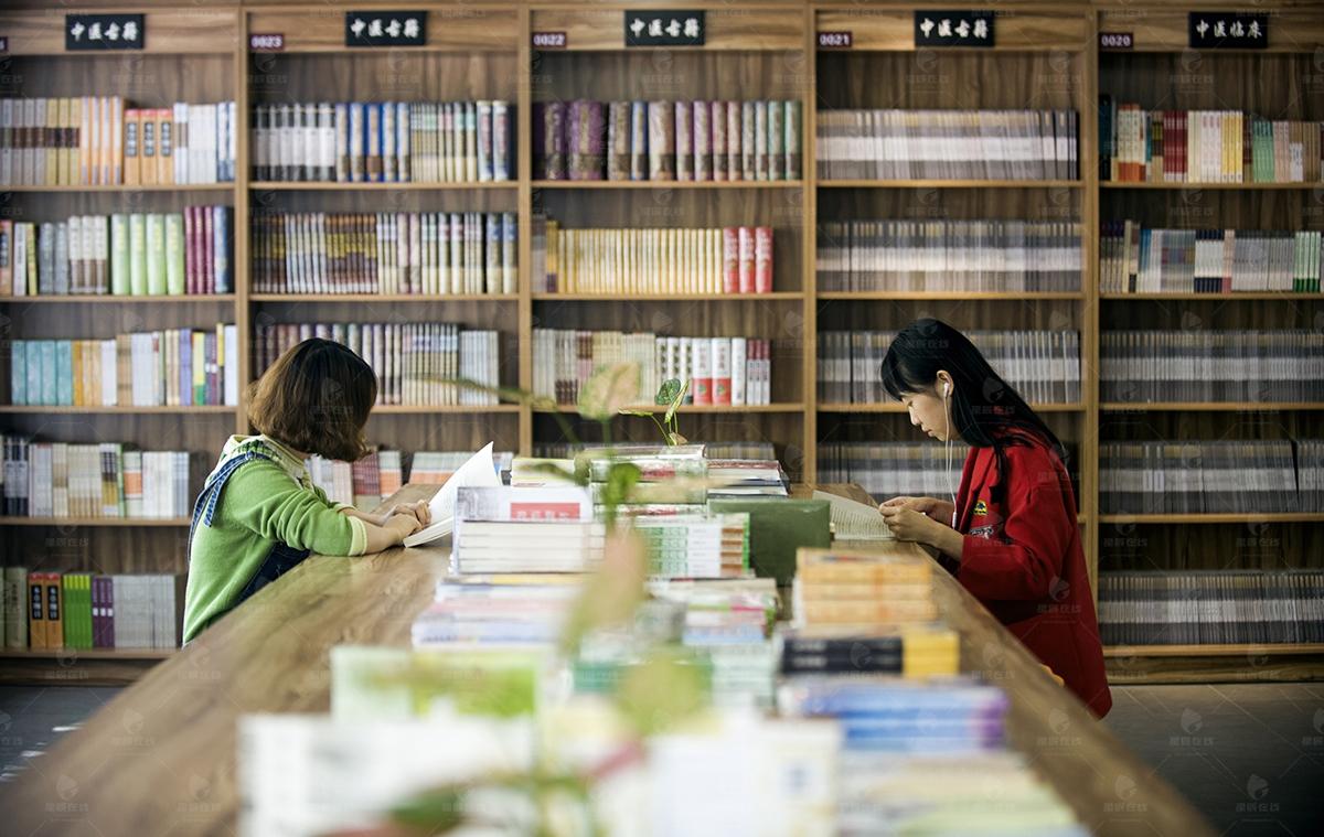 书店,还是书的店?