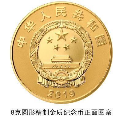 央行将发行南开大学建校100周年金银纪念币 一套两枚
