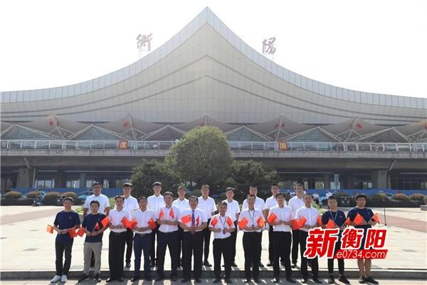 庆祝新中国成立70周年:南岳机场节庆氛围浓郁