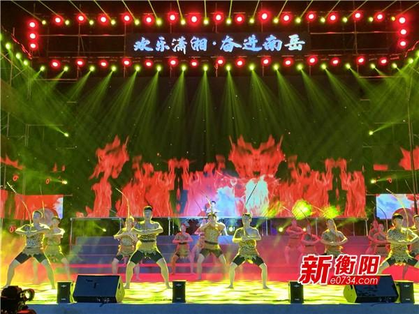 庆祝新中国成立70周年:南岳举行文艺汇演献礼祖国