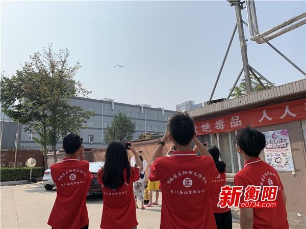 正源学校北京励志行③:我在首都看阅兵直播3D版