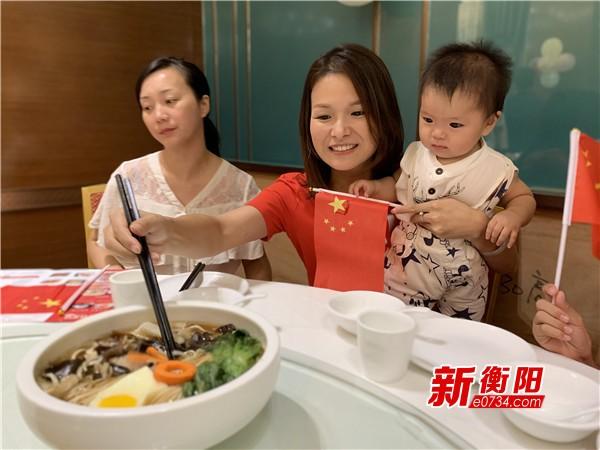 """庆祝新中国成立70周年:衡阳""""新民俗"""" 国庆吃""""寿面"""""""