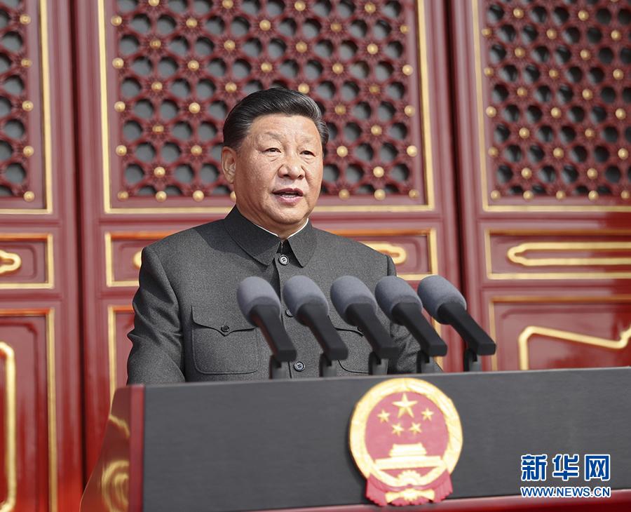 庆祝中华人民共和国成立70周年大会在京隆重举行  天安门广场举行盛大阅兵仪式和群众游行