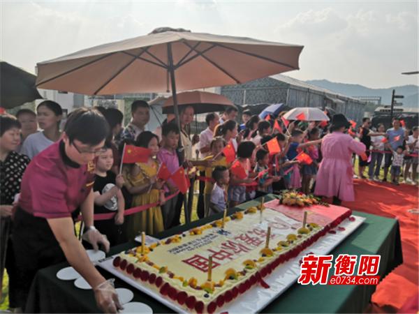 假期去哪儿:衡阳梦东方国庆快乐惠 七天不重样 新湖南www.hunanabc.com