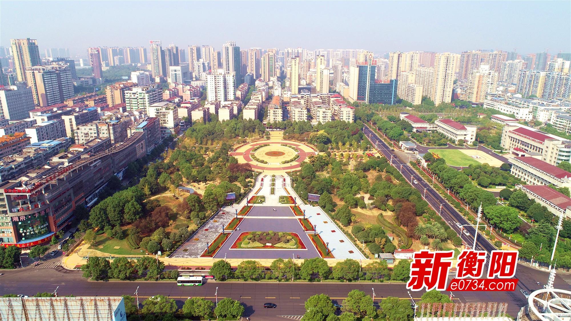 庆祝新中国成立70周年:衡阳园林景观造型美不胜收
